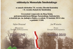 memorial_zaproszenie_obserwatorlokalny